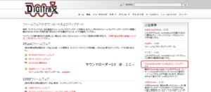 Snapshot_0926_2_