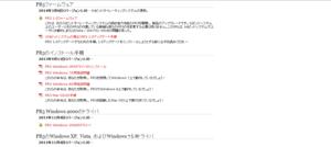 Snapshot_0926_3_pr3